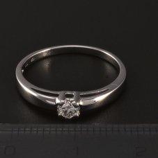 Weißgold-Ring  natürlicher Diamant